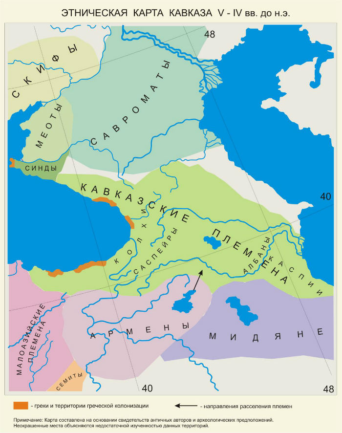 Ethnic Map of Caucasus V - IV B.C.